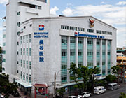 ppsi-bangkok-hospital-china-town-thumbnail